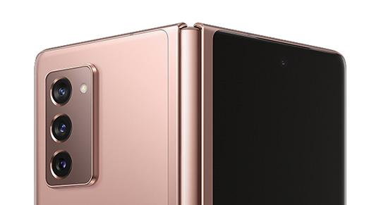 Le novità di Samsung Galaxy Z Fold2 5G